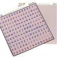 Бумага для скрапбукинга Vintage Design арт.SB-119 'Первая неделя Нового года' 20х20см 5 листов
