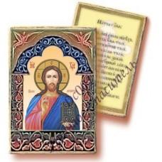 BUT.DC001 Наборы для декупажа BUTTERFLY Христос Спаситель 9,5х6,5 см