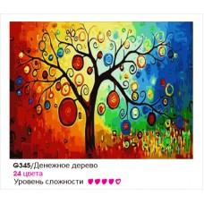 Картины по номерам Molly арт.G345 Денежное Дерево (24 Краски) 40х50 см