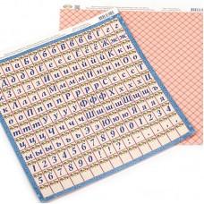 Бумага для скрапбукинга Vintage Design арт.SB-110 'Первая неделя Нового года' 30х30см 5 листов
