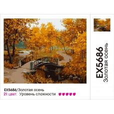 Картины по номерам Molly арт.EX5686 Золотая осень (21 Краска) 30х40 см