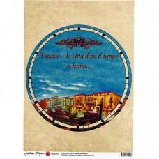 Декупажная карта арт.CH.009196 'Циферблат Венеция' формат А3