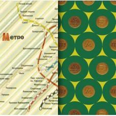 Бумага для скрапбукинга  'Привет из шестидесятых'   арт.CP02866  метро 30,5х30,5см   160г/м  двухсто