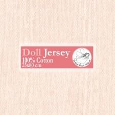 WIT.T11503 Телесный трикотаж для вальдорфских кукол DE WITTE ENGEL 25*80см цв.светлая кожа