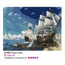 Картины по номерам Molly арт.G188 Парусники (27 Красок) 40х50 см