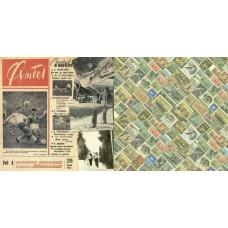 Бумага для скрапбукинга  'Привет из шестидесятых'   арт.CP02828  спорт 30,5х30,5см   160г/м  двухсто