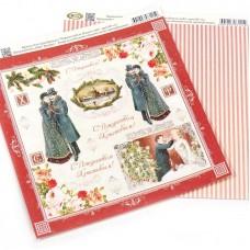 Бумага для скрапбукинга Vintage Design арт.SB-115 'Первая неделя Нового года' 20х20см 5 листов