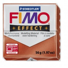 FIMO Effect полимерная глина, запекаемая в печке, уп. 56 гр. цвет: медный, арт.8020-27