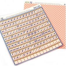 Бумага для скрапбукинга Vintage Design арт.SB-120 'Первая неделя Нового года' 20х20см 5 листов